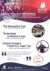 SSW 2020 regatta flyer